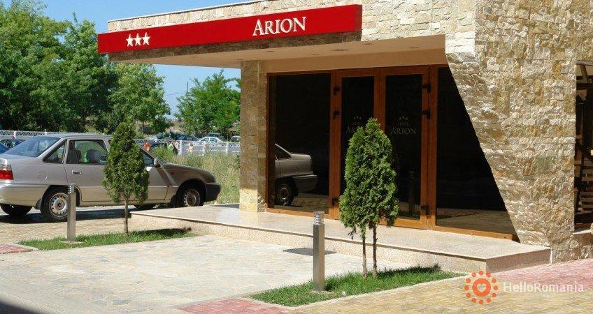 Vedere de ansamblu HOTEL ARION Constanța