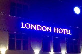 Imagine Hotel London 3*