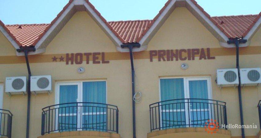Imagine Principal