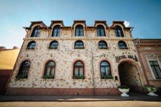 Vedere de ansamblu Hotel Gala Oradea