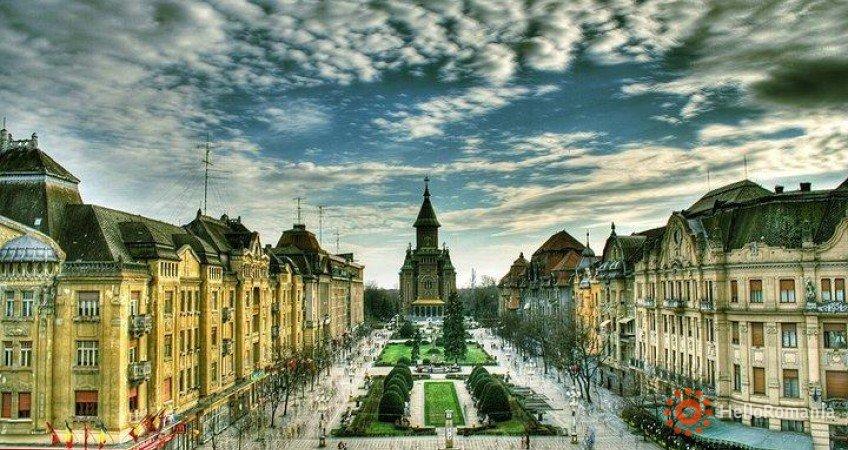 Cazare Pensiunea Park Timișoara