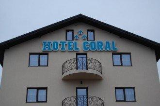 Vedere de ansamblu Hotel Coral Valea Lupului